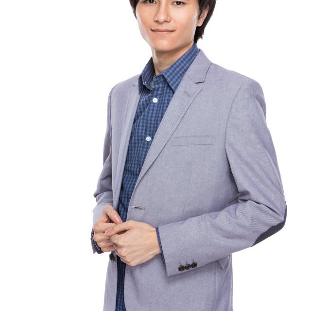 """""""Asian businessman portrait"""" stock image"""