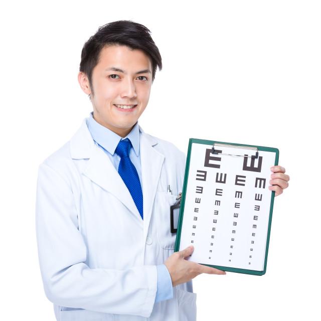 """""""Eye doctor with eyesight test"""" stock image"""