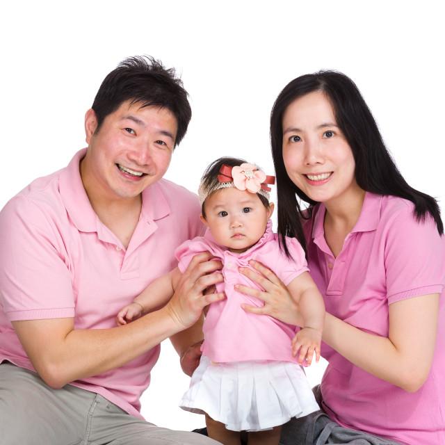 """""""Happy asian family"""" stock image"""