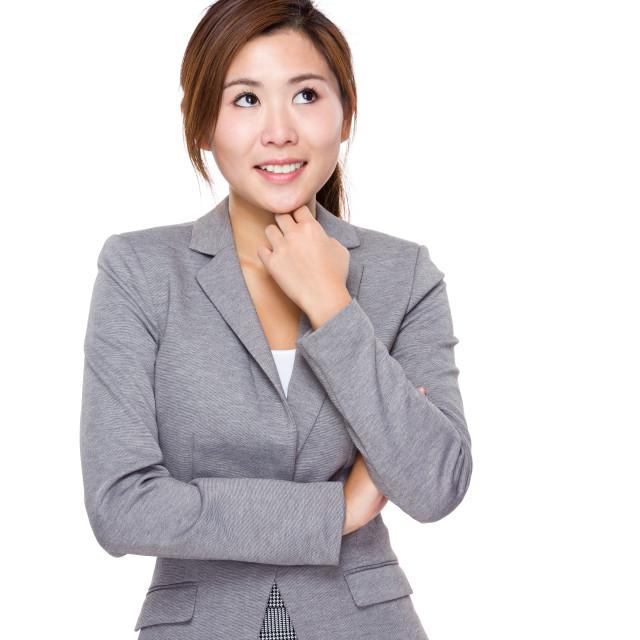 """Asian businesswoman think of idea"" stock image"