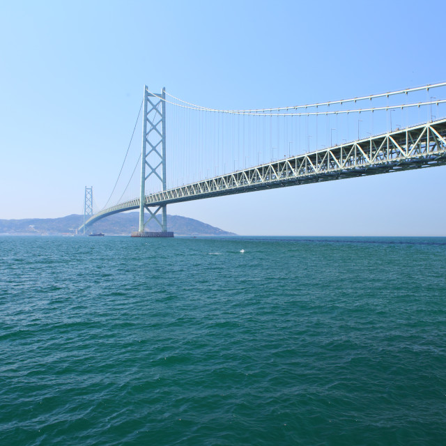 """""""Akashi Kaikyo bridge in Japan"""" stock image"""