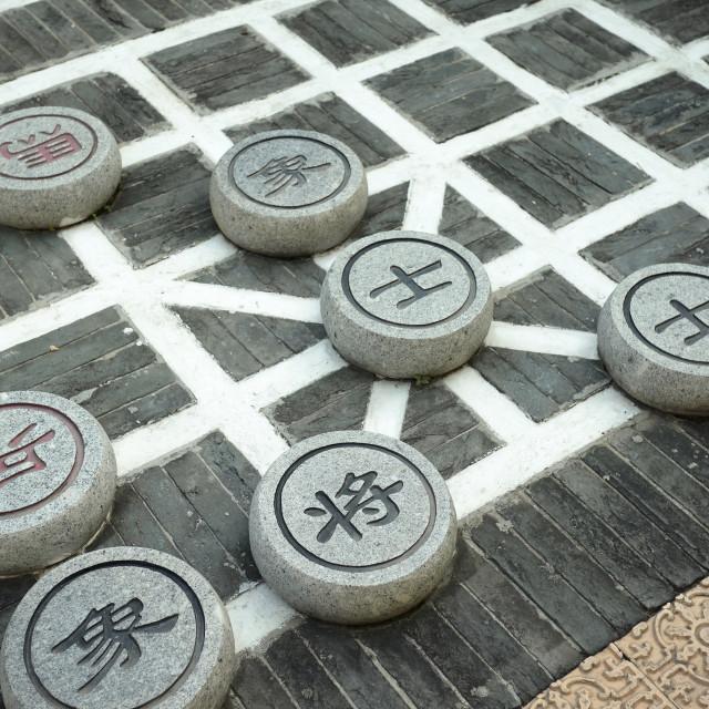 """""""chinese chess"""" stock image"""