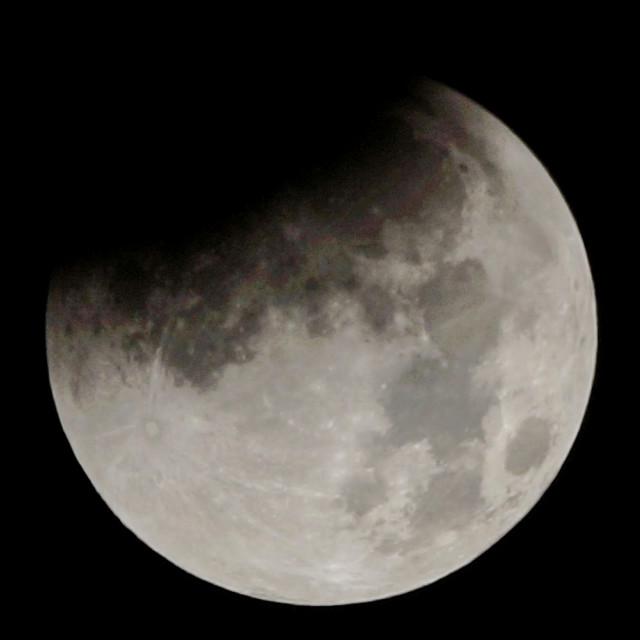 """Super Moon - Partial"" stock image"