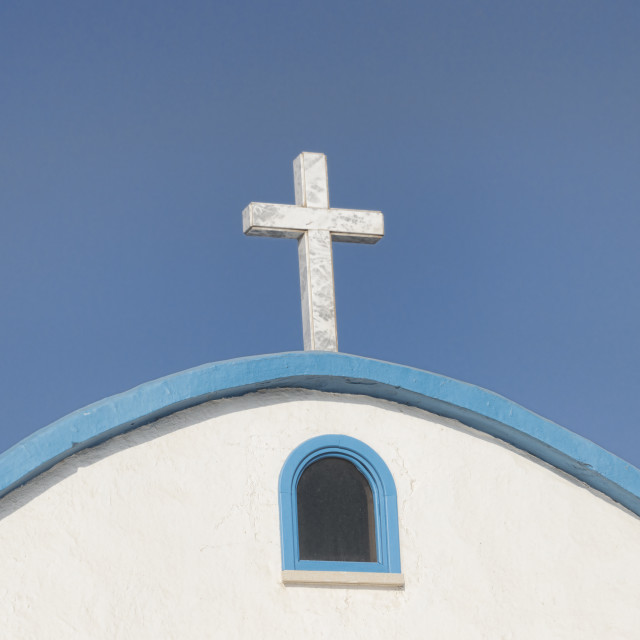 """""""Cypriot Church"""" stock image"""