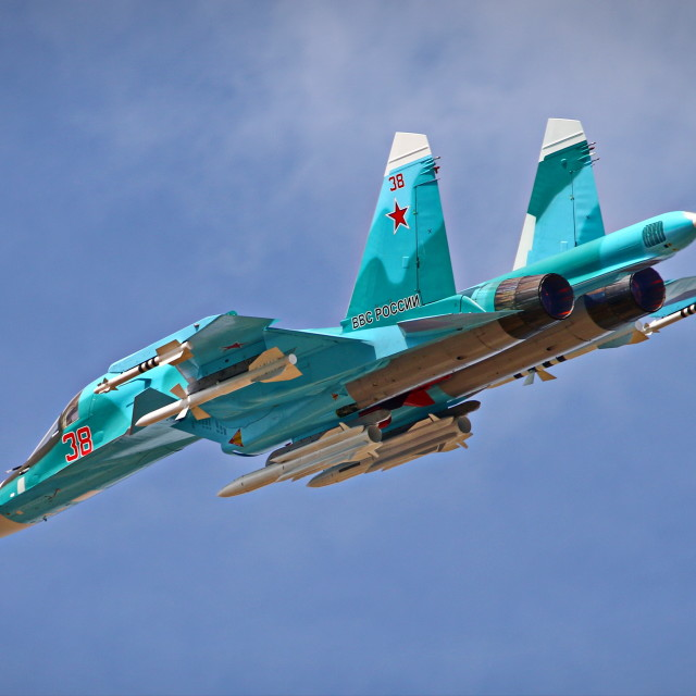 """Armed Su-34"" stock image"