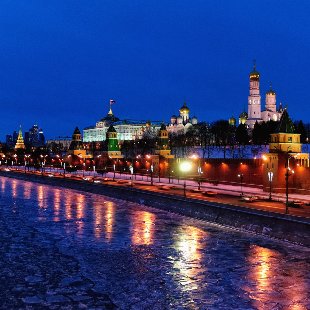 """Moscow Kremlin on Winter Holidays Night"" stock image"