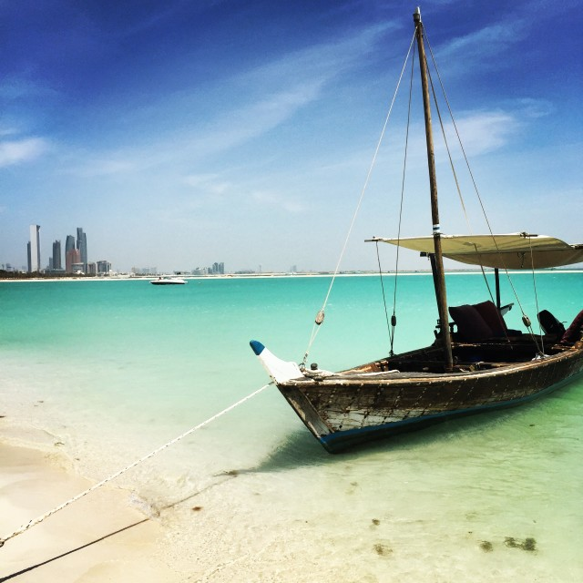 """Dhow boat in Abu dhabi"" stock image"