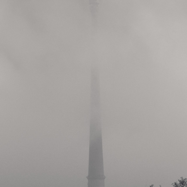 """Tower in the Mist"" stock image"