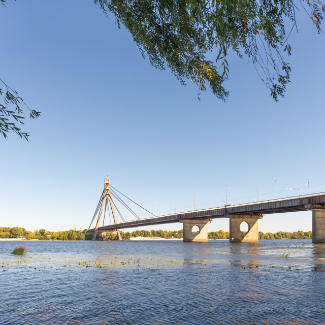 """""""View of the Moskoksky Bridge in Kiev"""" stock image"""