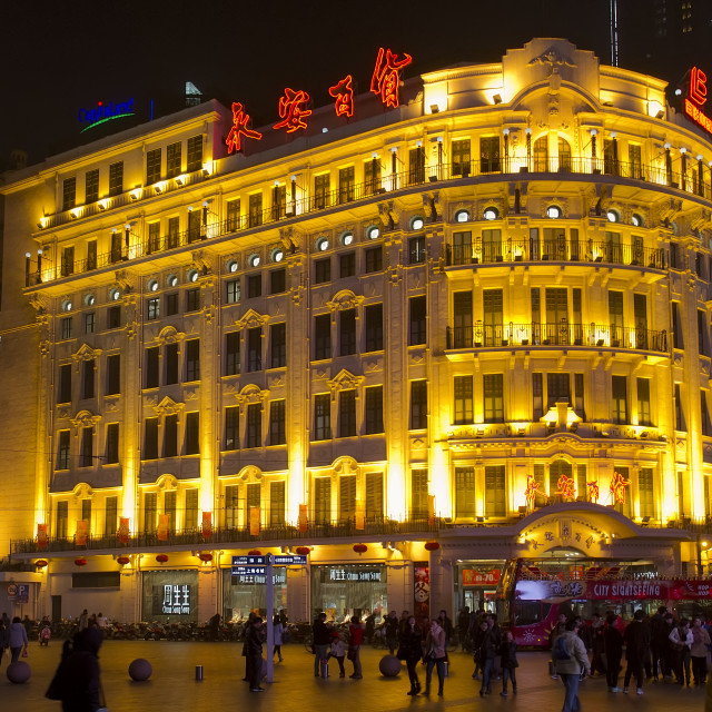 """""""Nanjing Road is the main and most popular shopping street in Shanghai."""" stock image"""