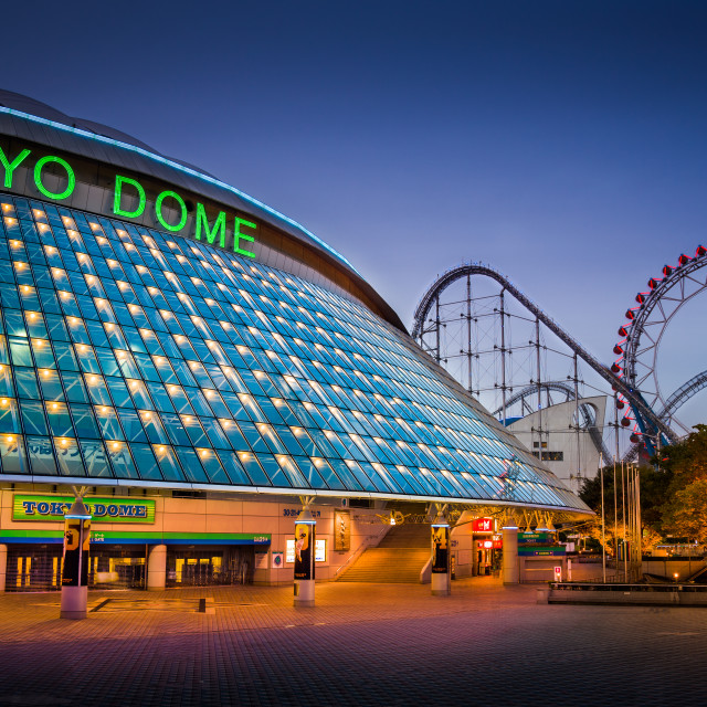"""Tokyo Dome"" stock image"