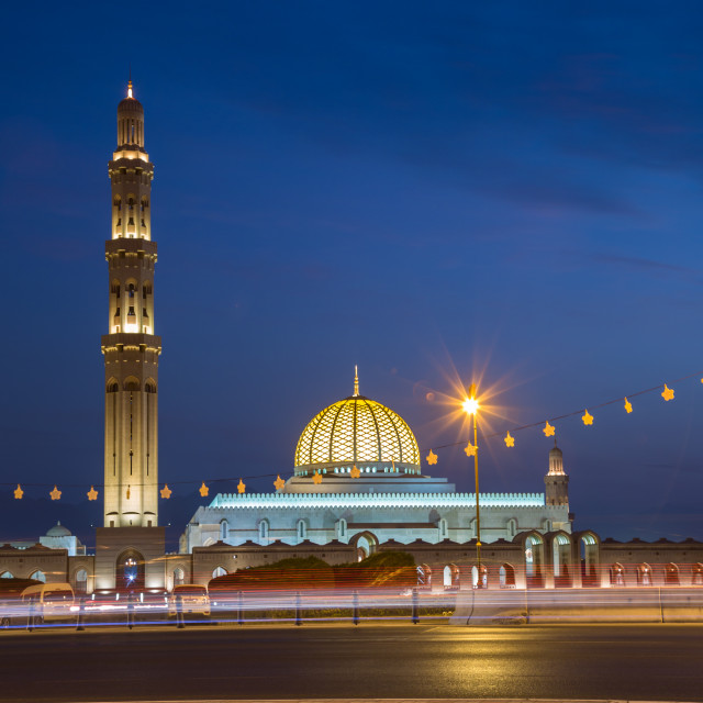 """GRAND MOSQUE"" stock image"