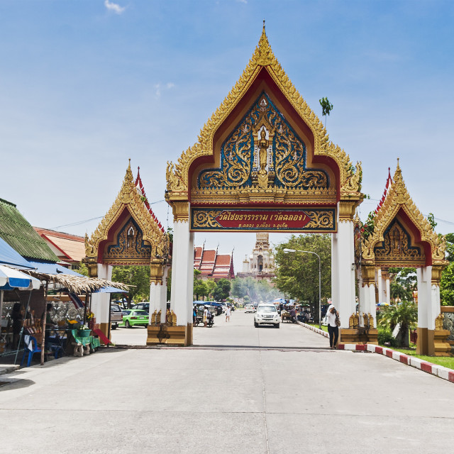 """Wat Chalong Buddhist temple"" stock image"