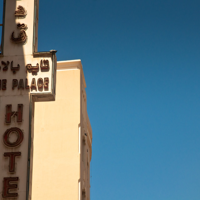 """Hotel Sign, Old Dubai (Deira)"" stock image"