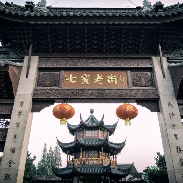 """""""Entrance Gate to Seven Treasures Town"""" stock image"""