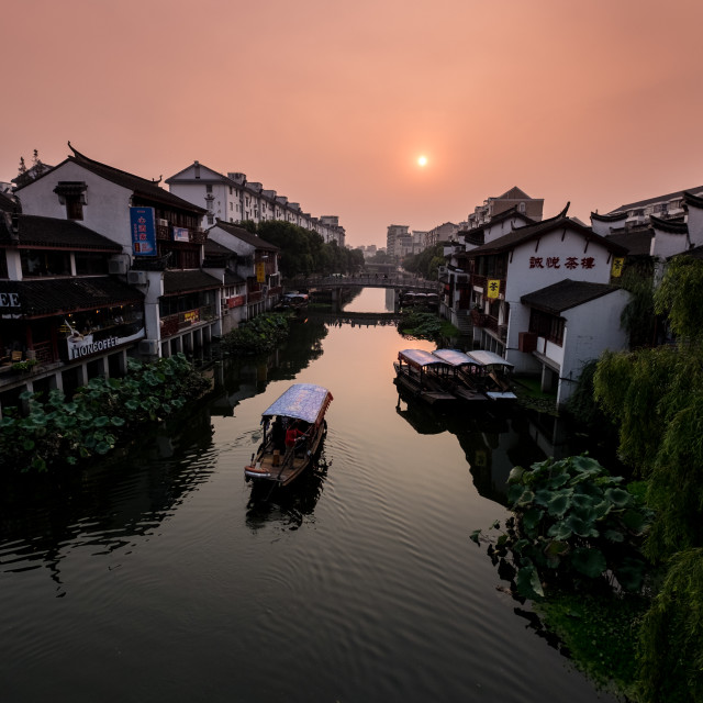 """Sunset in Shanghai"" stock image"