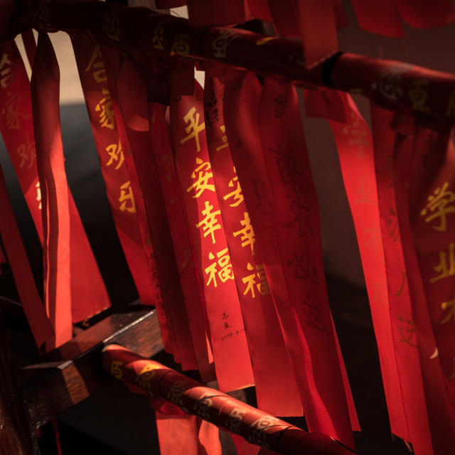 """Chinese Prayer Ribbons"" stock image"