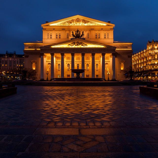 """The Bolshoi Theatre, Moscow"" stock image"