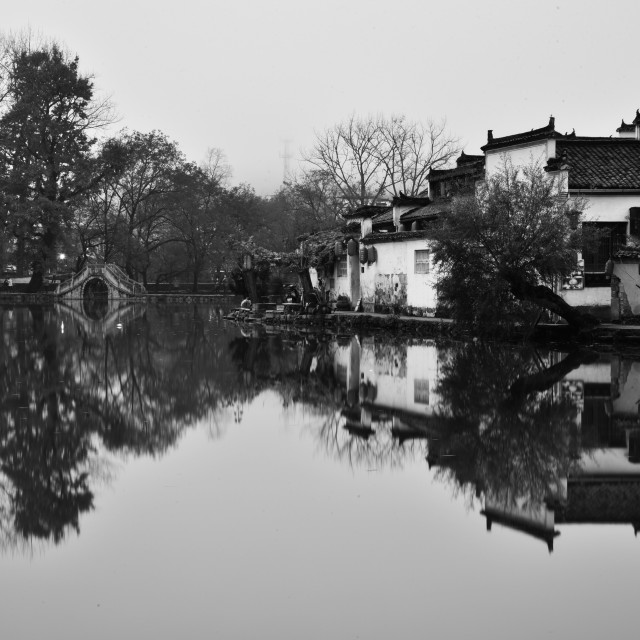 """""""The autumn in old HUI ZHOU 3"""" stock image"""