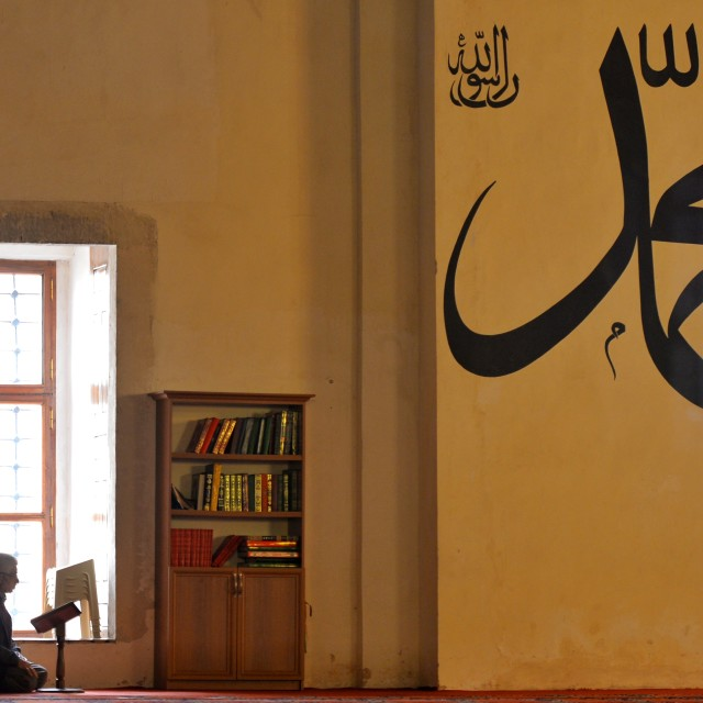 """""""The old mosque"""" stock image"""
