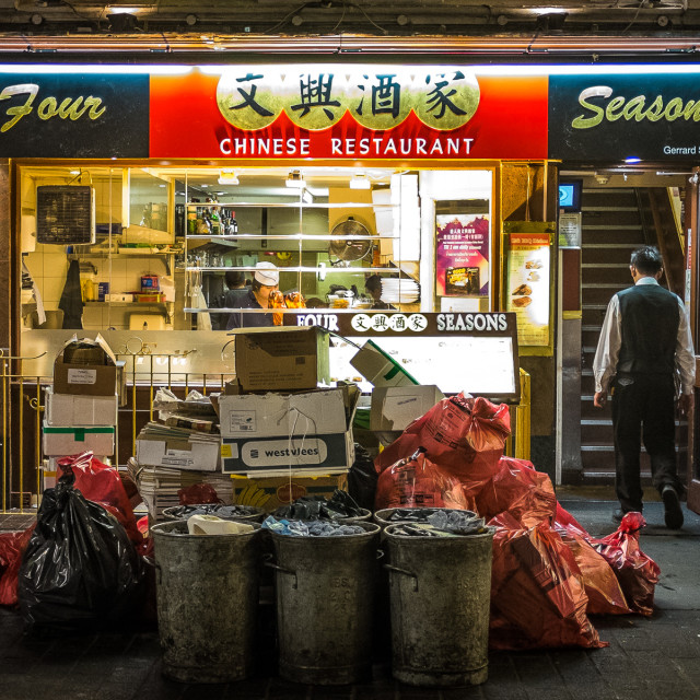"""China town London"" stock image"