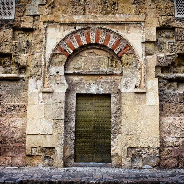 """Ancient Door to the Mezquita in Cordoba"" stock image"