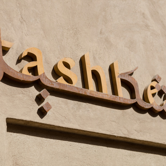 """arabic typography"" stock image"