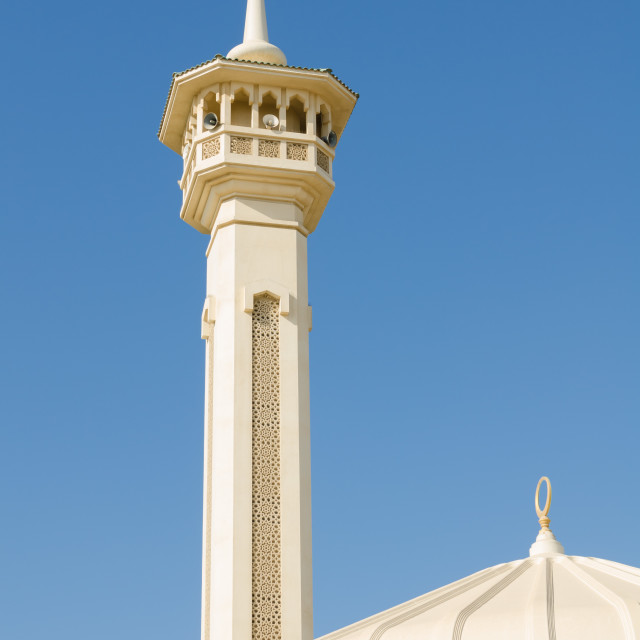 """""""old town dubai white mosque against a beautiful blue sky"""" stock image"""