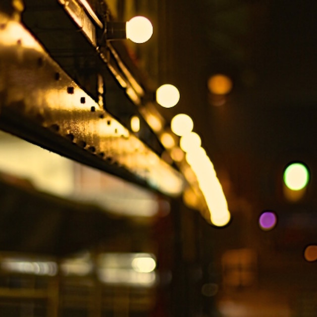 """blurred lights"" stock image"