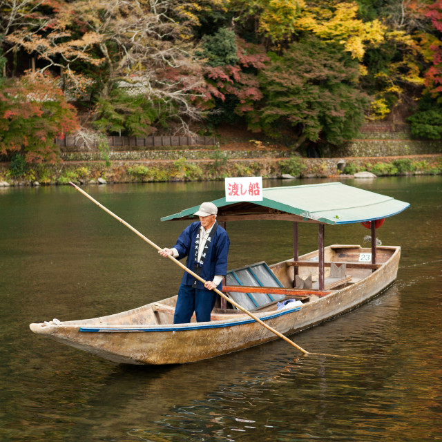 """Hozu River Boats, Arashiyama"" stock image"