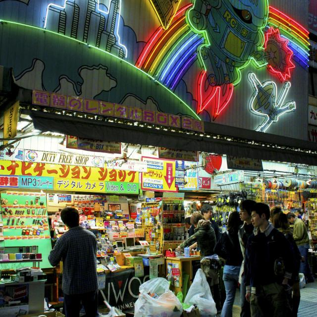 """""""Akihabara Electric Town"""" stock image"""