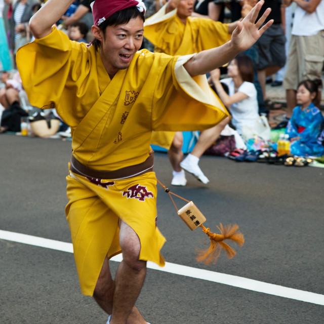 """""""Awa Odori Dance"""" stock image"""