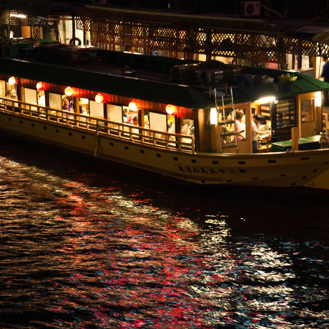 """Yakatabune boats on the Sumida River, Tokyo"" stock image"