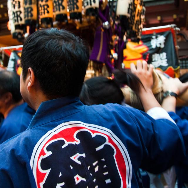 """""""Yushima Shrine Festival"""" stock image"""