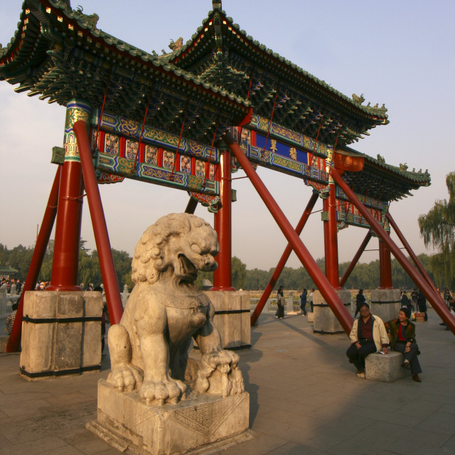 """Beihai Park Chinese Gates"" stock image"