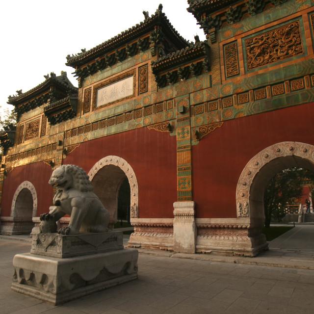 """""""Beihai Park Gates"""" stock image"""
