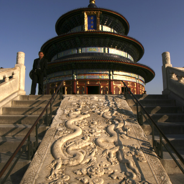 """Temple of Heaven, Tiantan"" stock image"