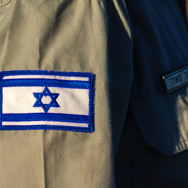 """Flag of Israel"" stock image"