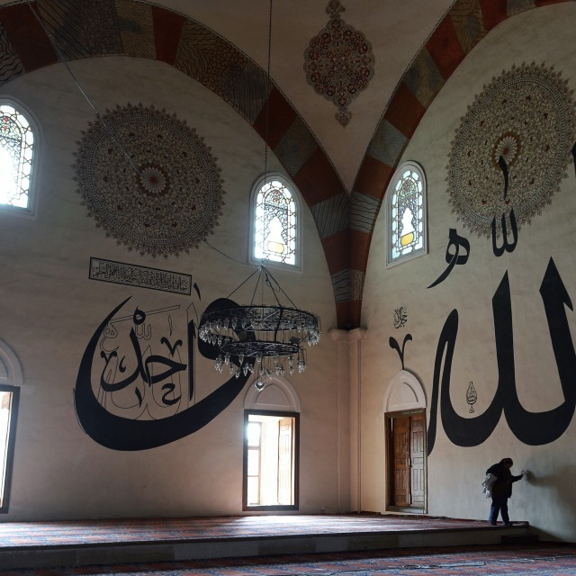 """İn the Mosque"" stock image"