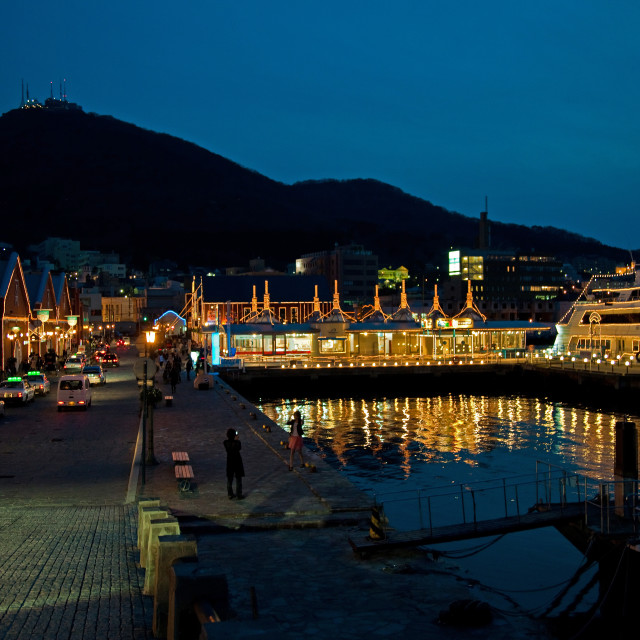 """Hakodate Harbor"" stock image"