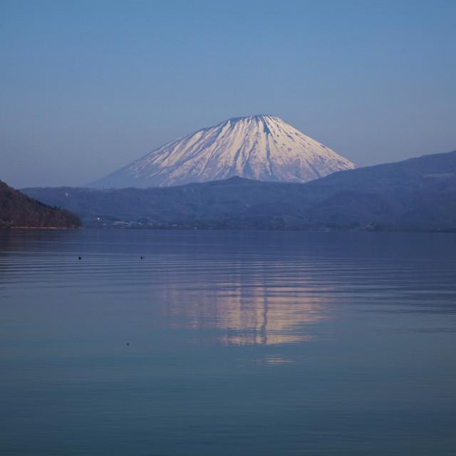 """""""Toya Lake,Hokkaido"""" stock image"""