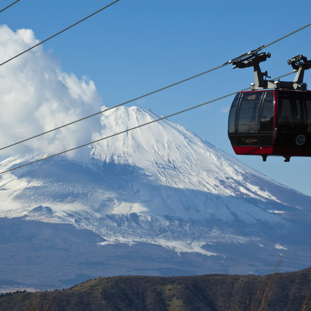 """Hakone Ropeway"" stock image"