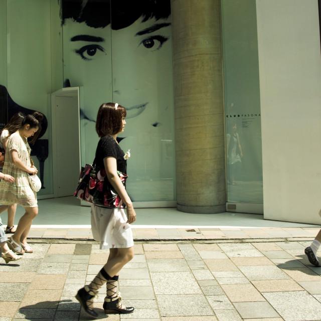 """""""Fashionable Japanese Young Women on Omotesando Street, Harajuku"""" stock image"""