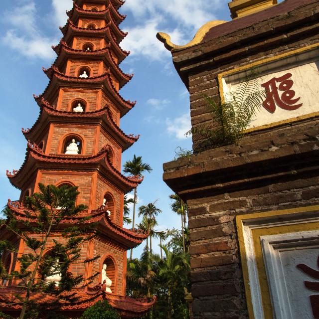 """Tran Quoc Pagoda Hanoi"" stock image"