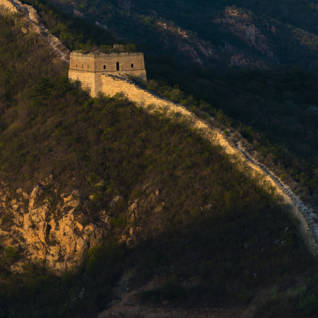 """Greatwall"" stock image"