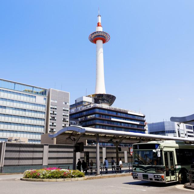 """Kyoto"" stock image"