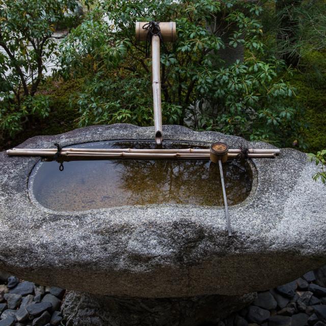 """Tsukubai"" stock image"