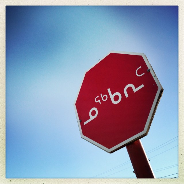 """Inuit Stop Sign"" stock image"
