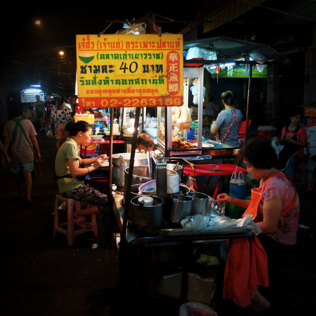 """Street food in Bangkok"" stock image"