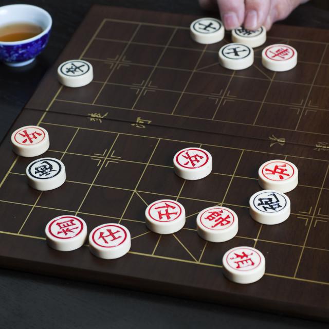 """""""Playing Xianqi, Chinese chess"""" stock image"""
